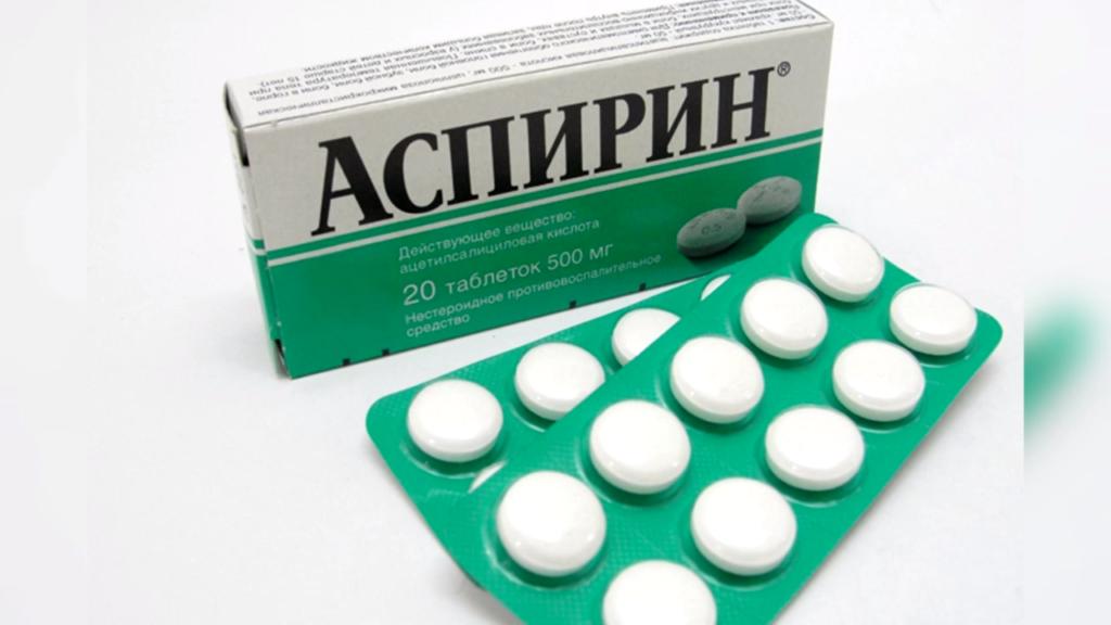 Аспирин как сделать